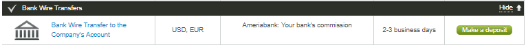 Alpari Bank Deposit