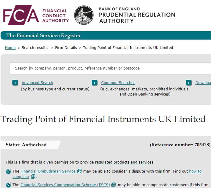 Forex regulation uk